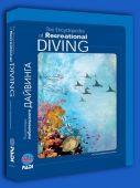 Энциклопедия любительского дайвинга PADI - Книга для любознательных дайверов, которые хотят разобраться в том, что происходит под водой, обязательное пособие для профессиональных курсов PADI